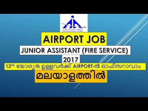 AIRPORT    JOB    NOTIFICATION 2017    AAI  JUNIOR ASSISTANT    FIRE SERVICE    EXAM SYLLABUS  
