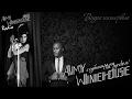 Tears Dry On Their Own Amy Winehouse перевод