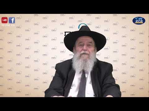 חודש אלול - חודש ההתבוננות - הרב יוסף לוי