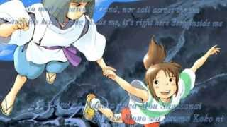 Itsumo Nando Demo (Spirited Away OST) - lyrics/english sub