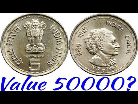 अगर आपके पास भी 5 रुपये का इंदिरा गाँधी वाला सिक्का है तो.? 5 RUPEES BIG COIN VALUE OF INDRA GANDHI