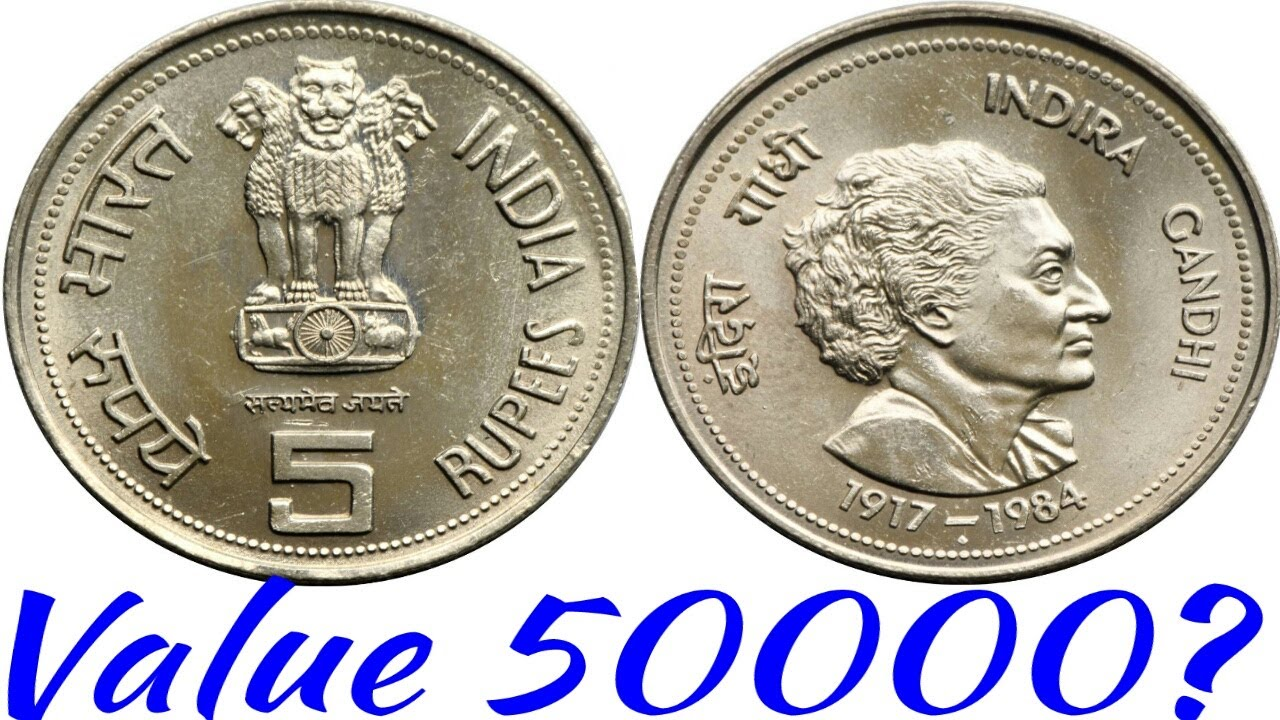 rupees big coin value of indra gandhi also rh youtube