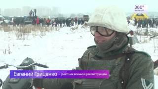 На полигоне Жуковского развернулись боевые действия против немецких войск