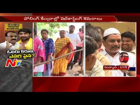 Thumbnail: Nandyal By-Election: Face to Face with Voters in Nandyal Old City || Live Updates || NTV