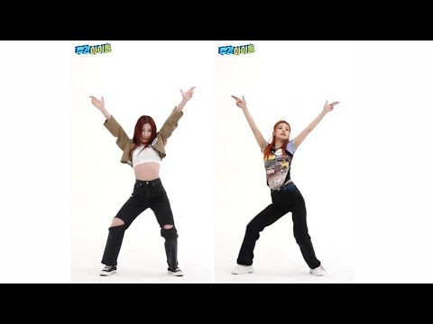 [ Comparison Dance ] ITZY (Mafia In the morning) Chaeryeong and Yeji