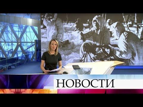 Выпуск новостей в 15:00 от 05.12.2019