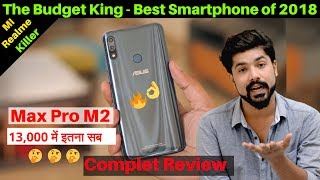 Max Pro M2 | Asus Zenfone Max Pro M2 | Max Pro M2 Review & Specification | [Hindi]