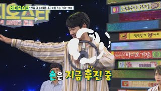 [Video Star EP.116] SHAUN's comical dance! the sexiness has doubled since I met J-BLACK