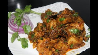 butter chicken vilage