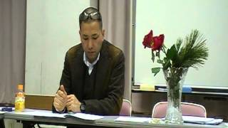 「テクノロジー犯罪について」純日本人会セミナー 平成25年2月10日