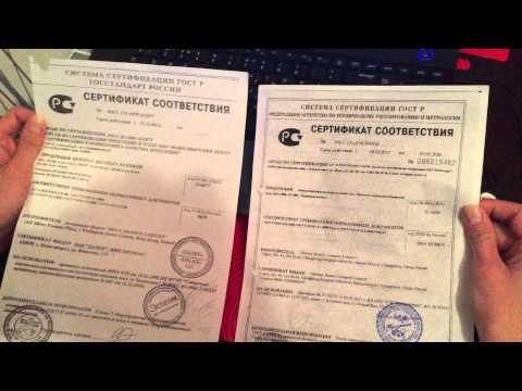 ТР ТС 010/2011 Технический регламент Таможенного Союза о