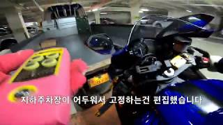 야마하R6 바이크탁송영상 (겨울철 용달사장님들 버티세요…