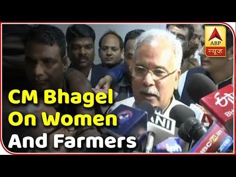 Chhattisgarh CM Bhagel Assures To Work For Women, Farmers | ABP News