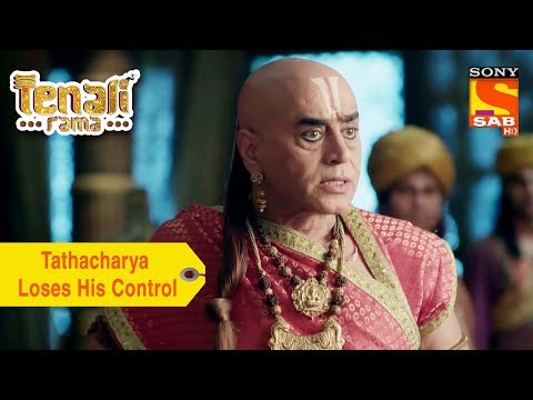 Your Favorite Character   Tathacharya Loses His Control   Tenali Rama