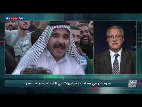 حزمة إصلاحات عراقية لتهدئة غضب المتظاهرين  - 04:53-2019 / 10 / 7