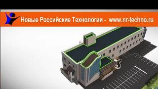 НРТ (RUS) + Vodichem (I) : Расширяем возможности с новым поставщиком. Гидроизоляция и Кровля ЦФО.