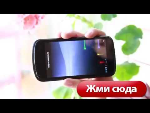 Windows Player  скачать бесплатно русская версия