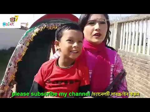 Amazing Red Teacher | The Red Teacher at Home | Love the student's mother
