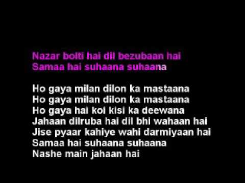 Sama Hai Suhana Hindi Karaoke With Lyrics