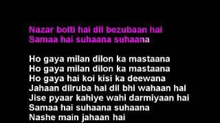 Sama Hai Suhana Hindi Karaoke With Lyrics