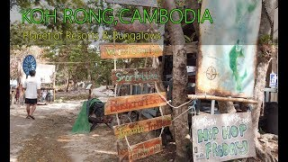 Island of Bars and Bungalows, Koh Rong Cambodia.
