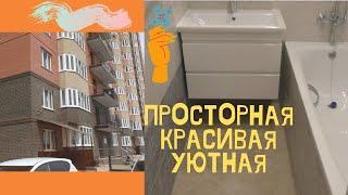 КрасноДар.Ремонт 3-комн