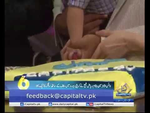 Capital TV's | 6th Anniversary Celebrations| Karachi Bureau