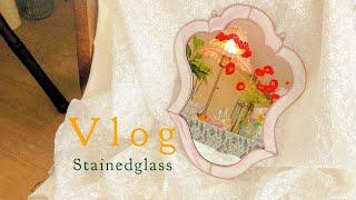스테인드글라스 Vlog / vintage mood / …