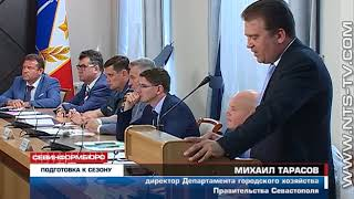 22.05.2018 Правительство Севастополя готовит инфраструктуру города к началу летнего сезона