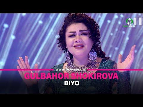 Гулбахор Шокирова - Биё Gulbahor Shokirova
