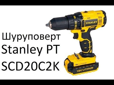 РоботунОбзор: Шуруповерт Stanley PT SCD20C2K