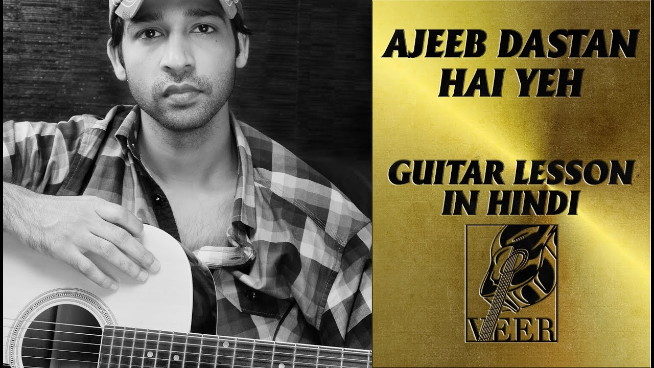 Ajeeb dastan hai yeh - Free Music Download