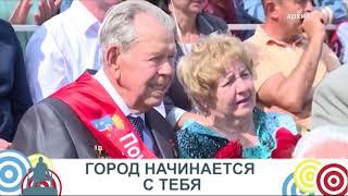 В Воткинске выпуск 17 08 18