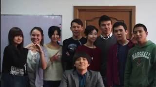 Добро Пожаловать в БГУ! (часть 1)