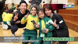 Amazing STEM Robobuilder day
