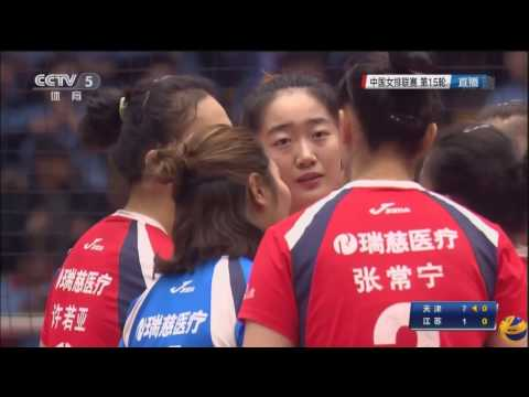Tianjin vs Jiangsu ECE | 7 Jan 2017 | Chinese Women Volleyball League 2016/2017