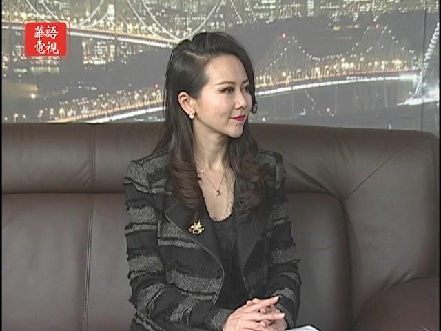 華語一週 01/11/20 中國高科技發展歷史
