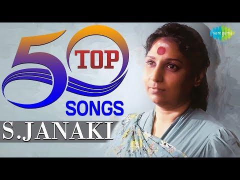 Top 50 Songs of S.Janaki | One Stop Jukebox | Kannadasan | Ilaiyaraaja | Vaali | Tamil | HD Songs