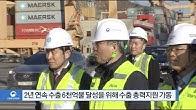 [현장소식] 성윤모 산업부 장관, 새해 첫 수출현장 방문!