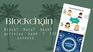 Blockchain - Block?Data?Hash and perivious hash  P2P Network explained