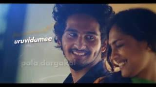 Kismath Malayalam Movie Kisa Paathiyil Lyrical Song Video Shane Nigam, Shruthy Menon, Official