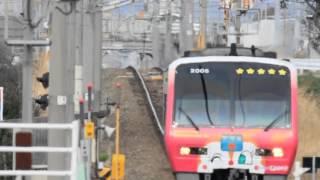 JR四国 予讃線アンパンマン列車-8 ドキンちゃん号メロンパンナ号現る。