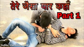 Tere Jaisa Yaar Kahan part-2 !!Feat Rajput !! Kishore kumar |Amitabh Bachchan|Rahul Jain | Pehchan