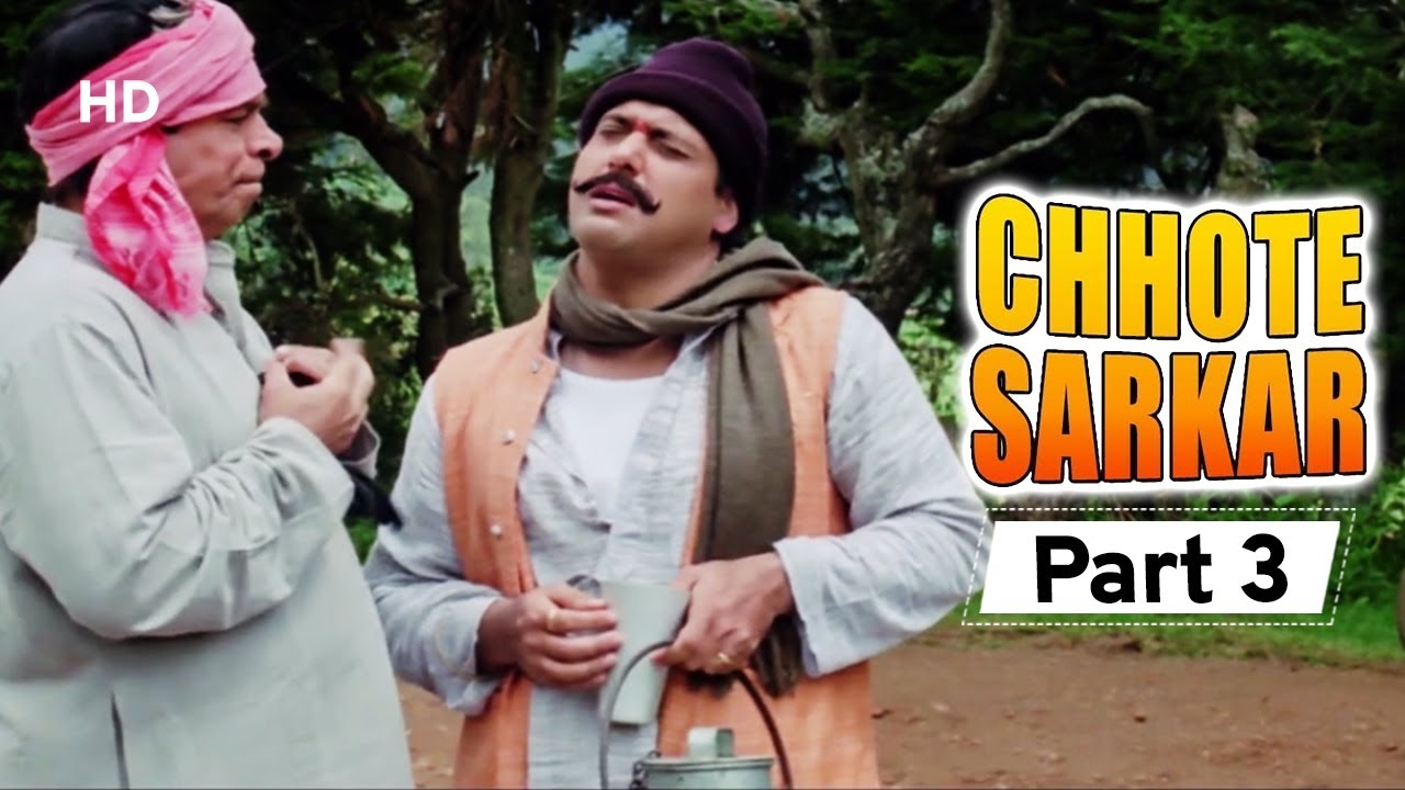 Chhote Sarkar - Part 03 - Superhit Bollywood Comedy -  Govinda - Kader Khan - Shilpa Shetty -#Comedy