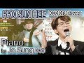 [K-Pop Cover] Piano By Jo Sung Mo [Korean Singer Ppo Sun Hee (뽀선희)]