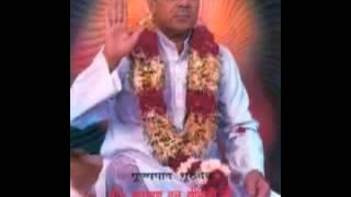 Guru Nikhil Aarti