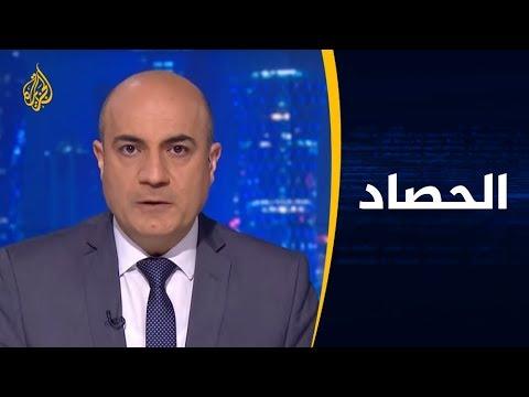 الحصاد- احتجاجات غزة.. مطالب مشروعة أم تحريض سياسي  - نشر قبل 7 ساعة