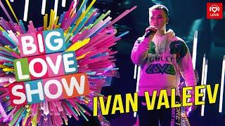 Ivan Valeev - Novella [Big Love Show 2019]