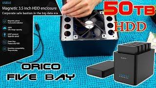 Не ХВАТАЕТ МЕСТА НА КОМПЬЮТЕРЕ ORICO 3.5 inch 5 Bay USB3.0 Hard Drive Enclosure (DS500U3)