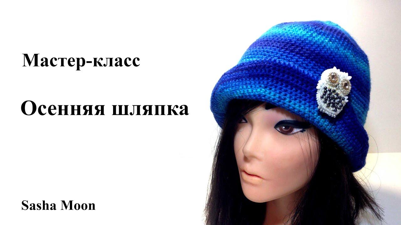 схема вязания дамской зимней шляпки